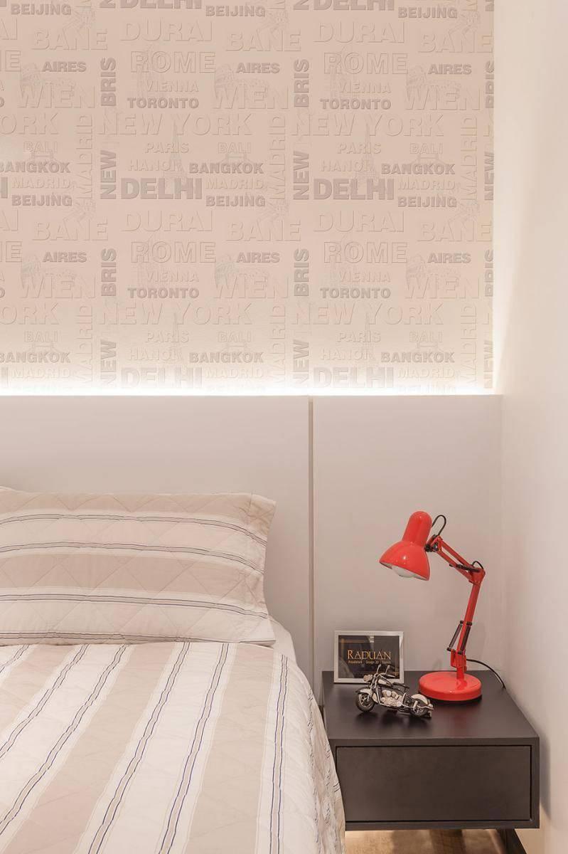 papel de parede quarto de casal raduan arquitetura 100105