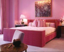 quarto-rosa-para-quarto-de-bebe-architectual-digest